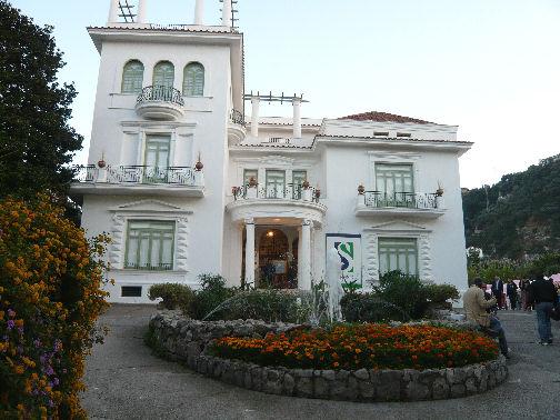Sorrento Villa Fiorentino
