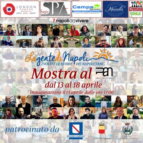 PAN II edizione la gente di Napoli