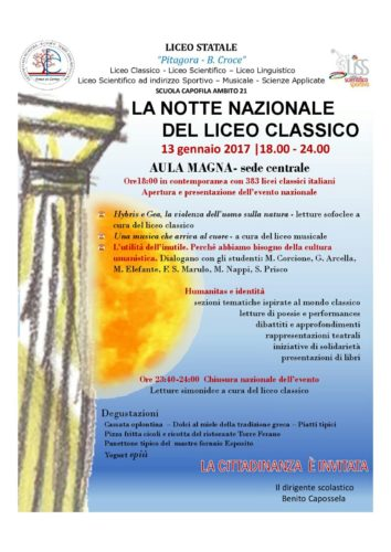 notte-liceo