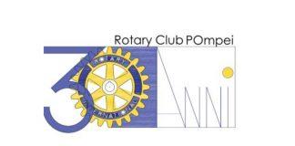 rotary club pompei