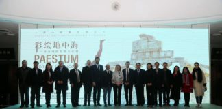 mostra paestum Museo Sichuan