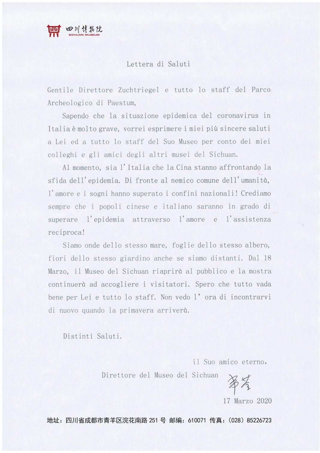lettera direttore Museo Sichuan