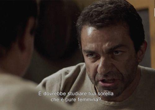 L'amica geniale Don Fernando Cerullo