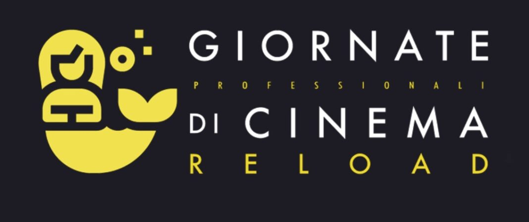 Giornate Professionali di Cinema sorrento